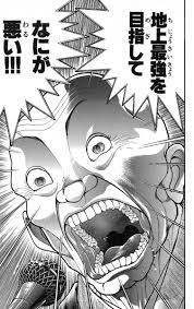 tokuga