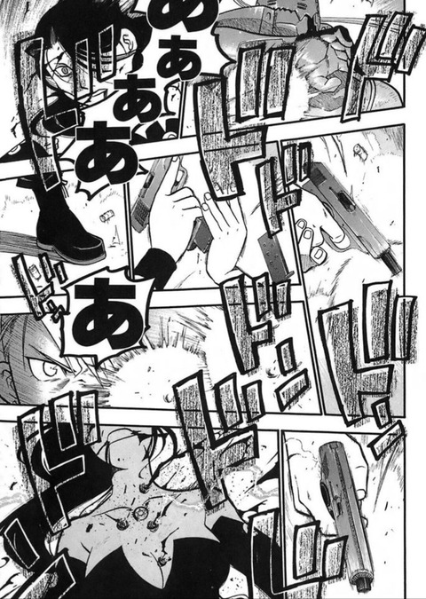 a7cc3864 s - 【鋼の錬金術師】荒川弘「鋼の錬金術師という面白い漫画描けたぞwガンガンに持ち込んだろw」