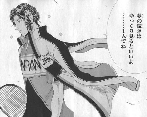 a8c9a0ef s - 【朗報】テニスの王子様で好きなシーン、ついに決まるwwwww