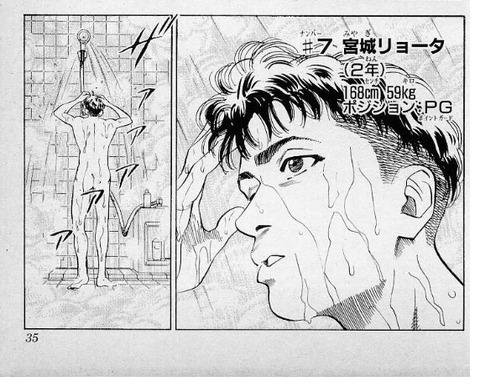 a948ca88 s - 【悲報】宮城リョータさん、クソ住みにくい家で生活していたwwwww