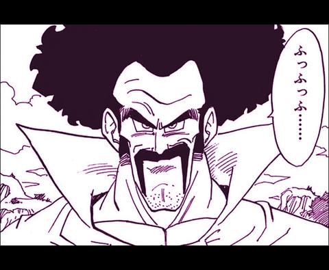 aa7146f2 s - 【ドラゴンボール】みんなのヒーロー「ミスター・サタン」、とんでもないワルだった!!!!!