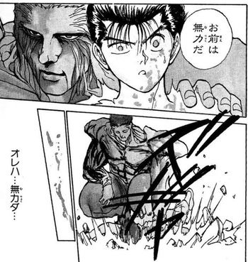 yuuhaku