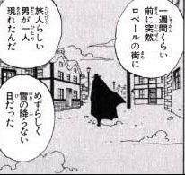 abd945de - 【ONEPIECE-ワンピース-】元七武海のクロコダイルさん、1人だけ覇気が使えなかったことが公式で発表されてしまう!!!!!