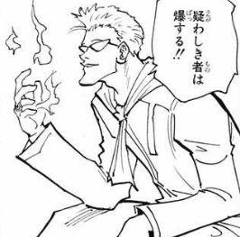 bakusuru