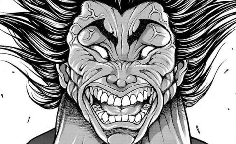 yuujiro