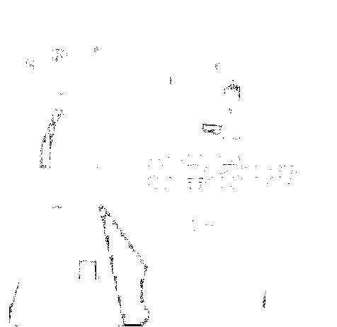 oomura