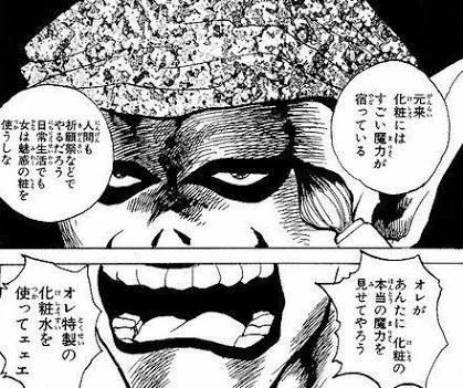 yuuhaku006