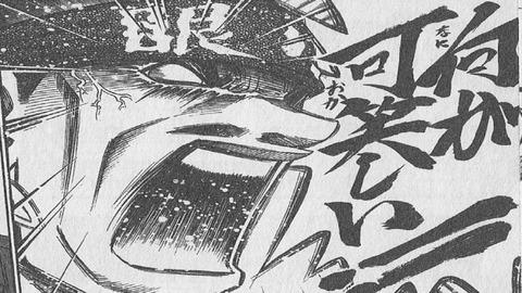 b5374b39 s - 【るろうに剣心】志々雄一派とかいうガバガバ過ぎる悪の組織wwwww