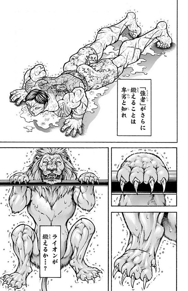 https://livedoor.blogimg.jp/suko_ch-chansoku/imgs/b/b/bbf170bc.jpg