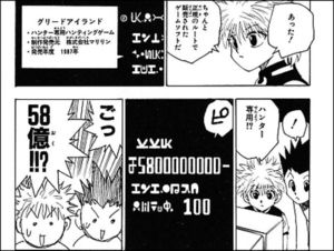 580000000