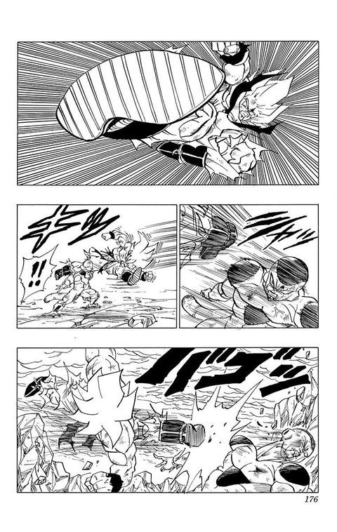 be0d3b62 s - 【ドラゴンボール】悟空「身勝手の極意!!」ベジータ「スーパーサイヤ人ブルー2だ!!」悟り飯「…」