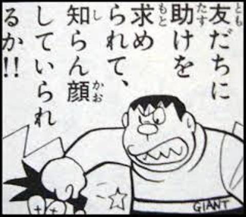 yuuzyou