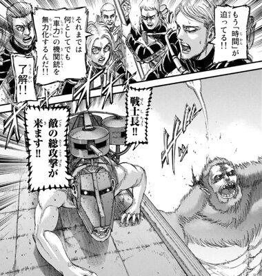 c80c5b14 - 【進撃の巨人】ジーク(獣の巨人)とかいうリヴァイに3回負けた敗北者www