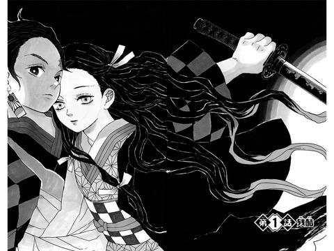 【朗報】ジャンプ新連載「ボーンコレクション」がとんでもなく流行る理由、判明!!!!!