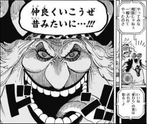 nakayoku