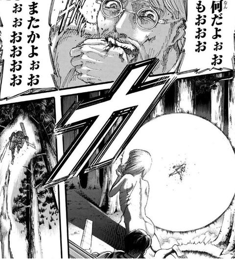 cd6d8eaf s - 【進撃の巨人】ジーク(獣の巨人)とかいうリヴァイに3回負けた敗北者www
