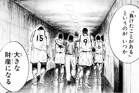 【スラムダンク】山王工業「大学オールスターみたいなチームを練習試合で一蹴しました」←こいつが湘北に負けた理由www