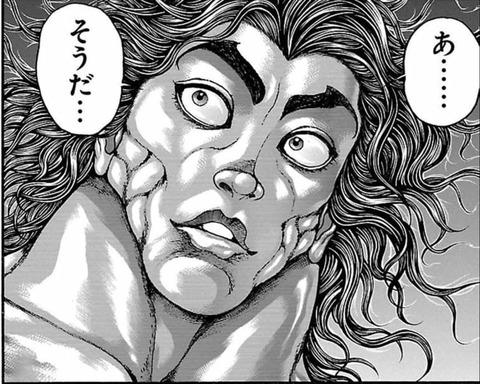 yujiroh