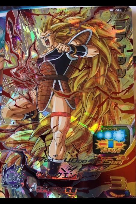 d557a178 - 【悲報】「ドラゴンボールの最強単体キャラは超サイヤ人3悟空」だと勘違いしてる奴が一定数いる現実wwwww