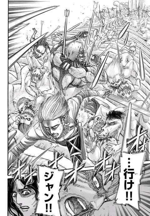 d983e0cb s - 【速報】進撃の巨人のエレンとジーク、ついに★亡か?????