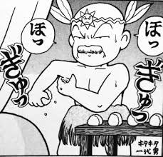 kitakitaoyaji