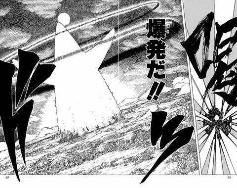 【悲報】NARUTOの暁に1人だけガチの雑魚おるよなwwwww