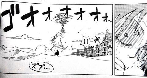 e22f057b s - 【ONEPIECE-ワンピース】尾田栄一郎「空島のラストは…ルフィが黄金の鐘を鳴らし、ノーランドの悲願を叶える…っと」←これwww