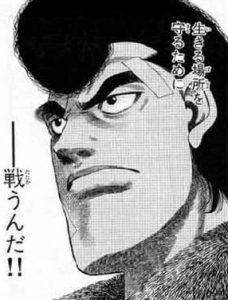 takamuraa