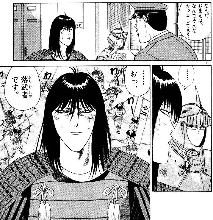 https://livedoor.blogimg.jp/suko_ch-chansoku/imgs/e/c/ec0cf70d.png