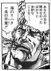 hukaku