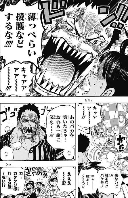f225c0e6 - 【朗報】百獣のカイドウ、正々堂々を重んじる武人だった!!!!!