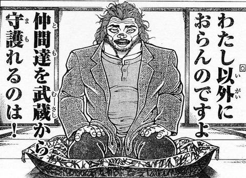【悲報】漫画で「え、お前が勝つの!?」ってなったバトルってある?????
