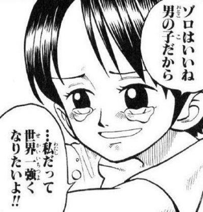 【ONEPIECE -ワンピース】くいな「女の子は世界一強くなんてなれない…ゾロはいいね男の子だから」ビッグ・マム「うおお!!」