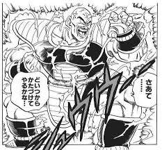 f597884e - 【ドラゴンボール】スーパーサイヤ人2とかいうイケメン形態wwwwwwwwww