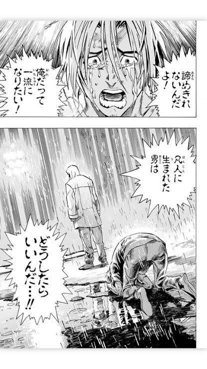 f5dd6ad5 - 【アイシールド21】アイシールド21とかいう、ヒル魔持ち上げが激しい漫画wwwww