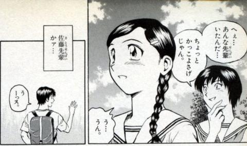 【朗報】MAJOR 2nd、佐藤寿也が監督にwwwwwwww ...