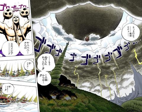 f7d45b72 s - 【悲報】ワンピース神エネルとかいう強キャラ、他にいないwwwww
