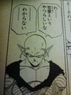 f97b1987 - 【悲報】ドラゴンボールさん、心に残る名言がないwwwww