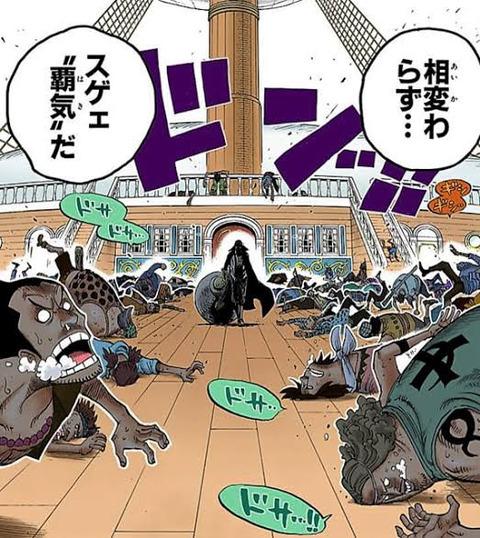 fa60b36a s - 【悲報】シャンクス天竜人説、濃厚になる?????
