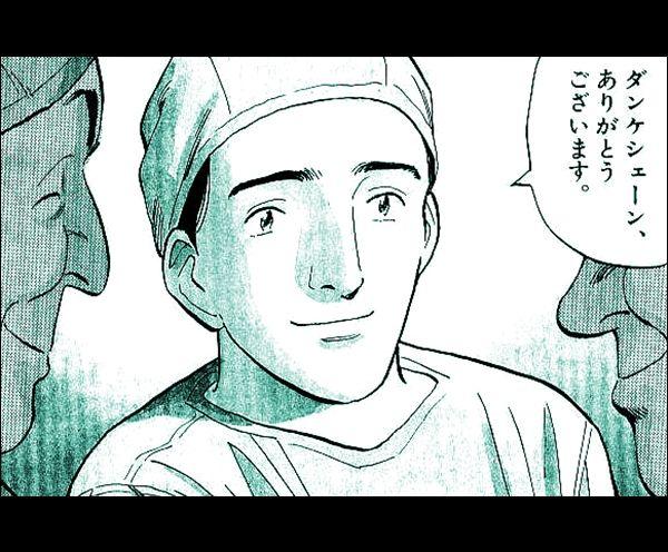 monster 漫画 ネタバレ