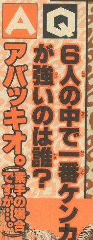 fc528469 - 【ジョジョの奇妙な冒険】ジョジョ5部最強キャラ、アバッキオだった!!!!!
