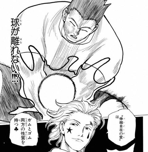 【ハンターハンター 】ヒソカがドッジボール後にレイザーにタイマンを挑みにいかなかった理由www