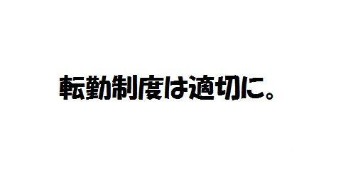 title_noname