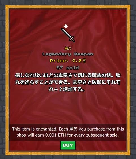 japanese_item