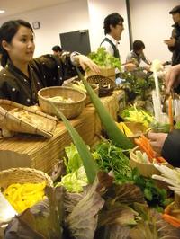 yasai salad bar