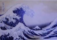 170818神奈川沖浪裏