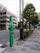 170818墨田区北斎通り