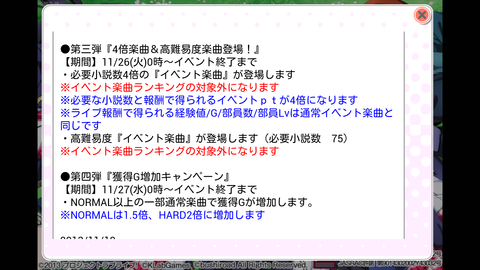 Screenshot_2013-11-19-14-45-07