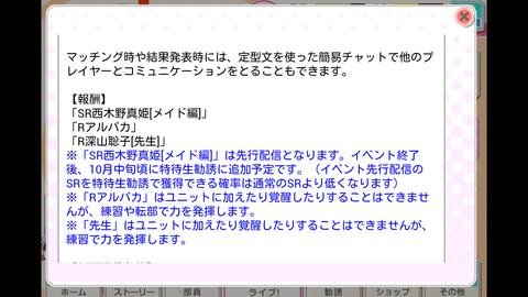 Screenshot_2013-10-04-15-11-49