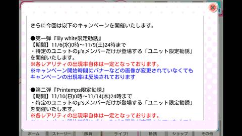 Screenshot_2013-11-05-16-01-52